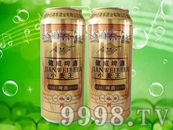 澳德旺啤酒健威小麦王黄罐-500ml