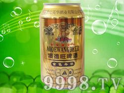 澳德旺啤酒金色年华330ml