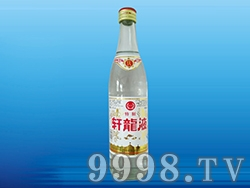特制轩��液酒