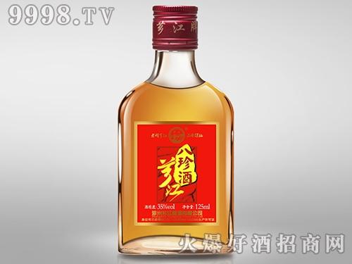 八珍酒125ml-35度