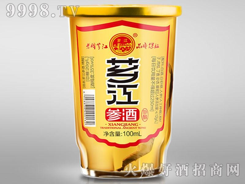 芗江参酒朴醇100ml-30度