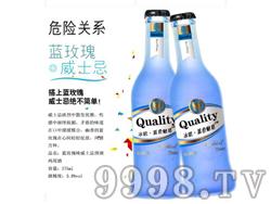 冰肌・蓝色魅惑蓝玫瑰鸡尾酒