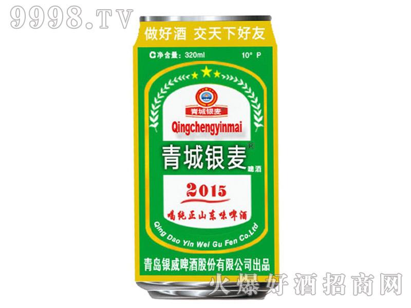 青城银麦啤酒320ml