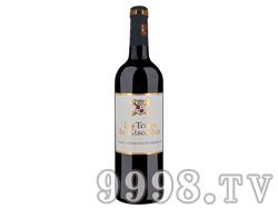法国-吉高干红葡萄酒