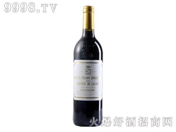 碧尚女爵酒庄葡萄酒