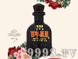 百年原浆酒半斤