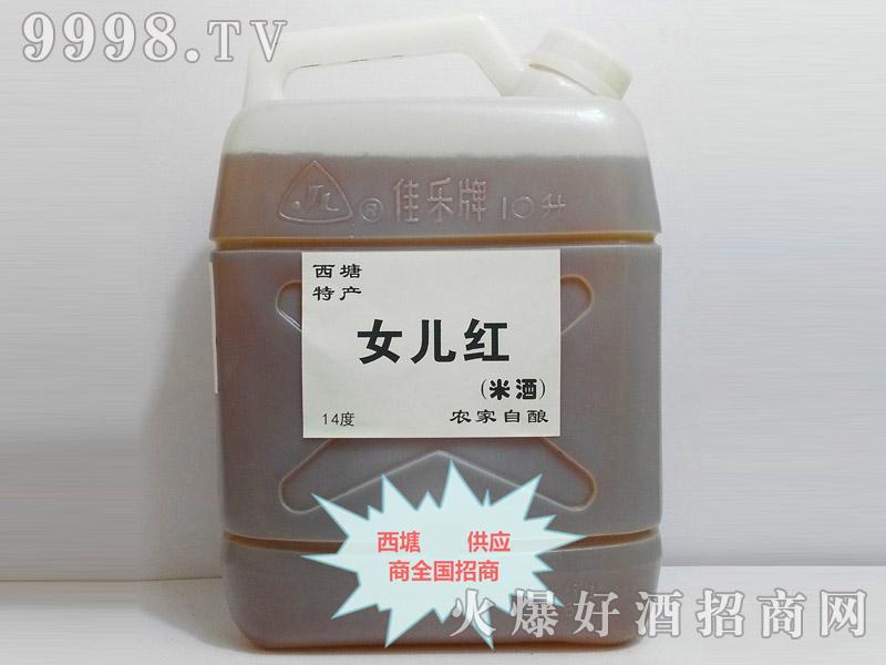 西塘特产-农家自酿女儿红米酒散装10斤