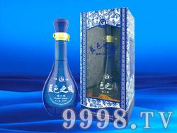 蓝色之缘酒绵柔20-46°