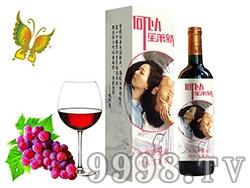 智利芙塔雷乌芙特别珍藏定制红酒