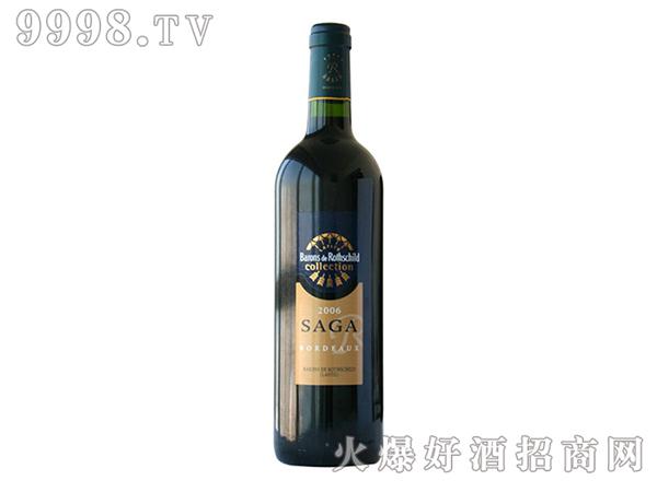 法国拉菲葡萄酒sage