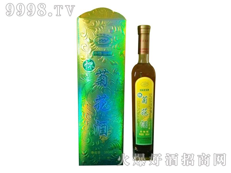 怀菊花酒(升级版)