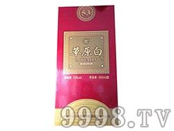草原白酒53度