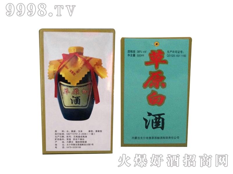 草原白酒(坛装)