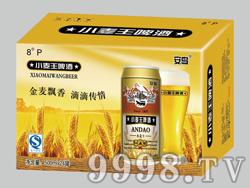 安岛小麦王啤酒8°-500mlx24