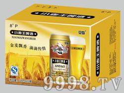 安岛小麦王啤酒8°-500mlx12