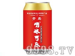 崂冰可乐红罐A9