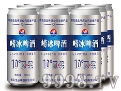 崂冰啤酒罐装
