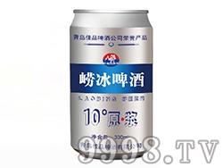 崂冰啤酒铝罐A5