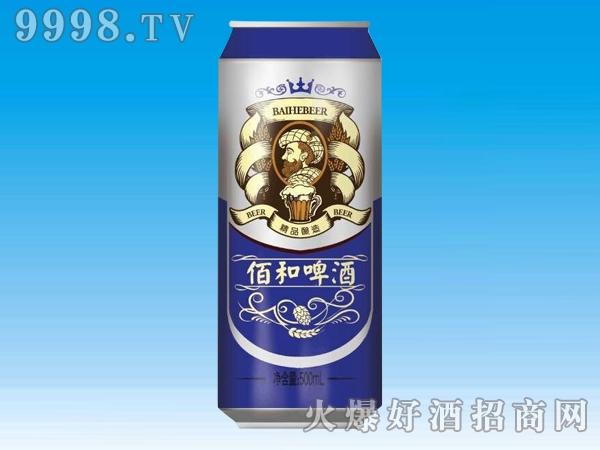 佰和皇冠啤酒罐装500ml(蓝)