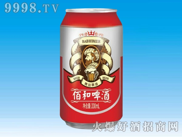 佰和皇冠啤酒罐装330ml