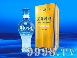 蓝色珍缘酒钻石级