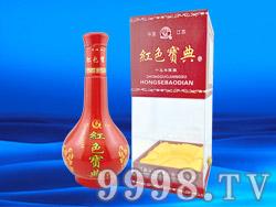 红色宝典酒陈酿15