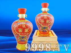 窖藏酒52度(红坛)
