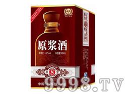 桂题原浆酒8