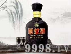 桂题原浆酒