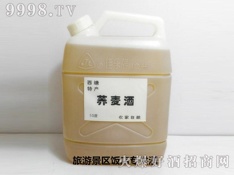 西塘特产农家自酿荞麦酒散装10斤