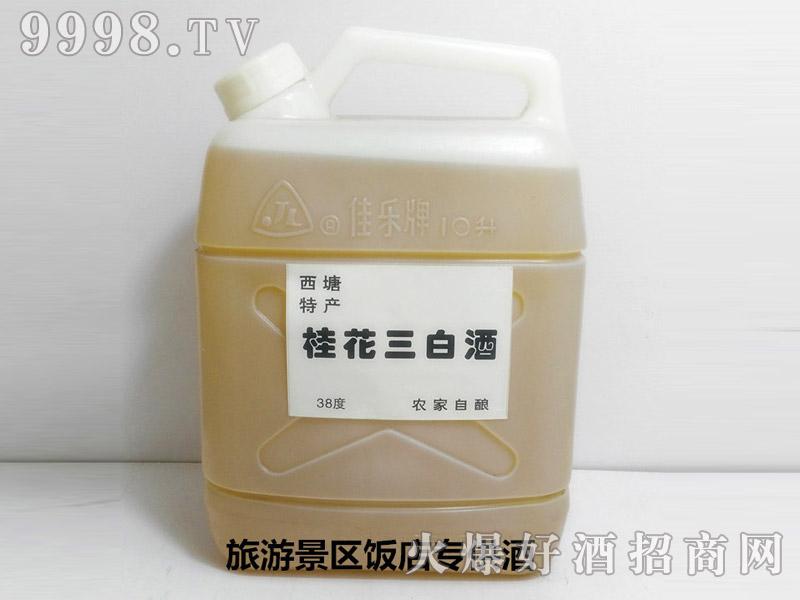 西塘特产-农家自酿散装桂花三白酒10斤