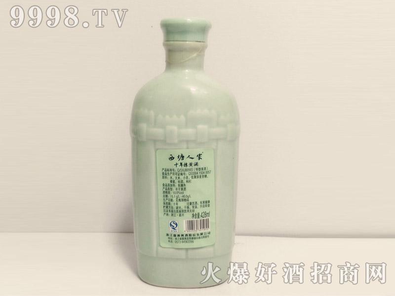 浙江嘉善西塘人家10年陈黄酒428ML(瓶)