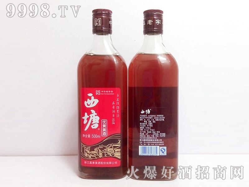 浙江嘉善西塘优黄黄酒红标500ML(瓶)