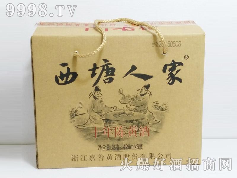 浙江嘉善西塘人家10年陈黄酒428ML(箱)