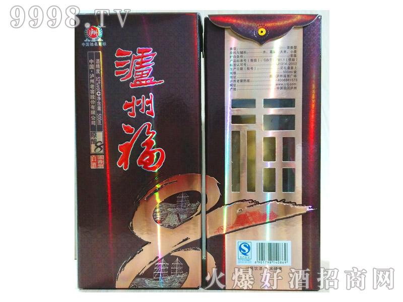泸州福原酿8(13版)52度礼盒酒