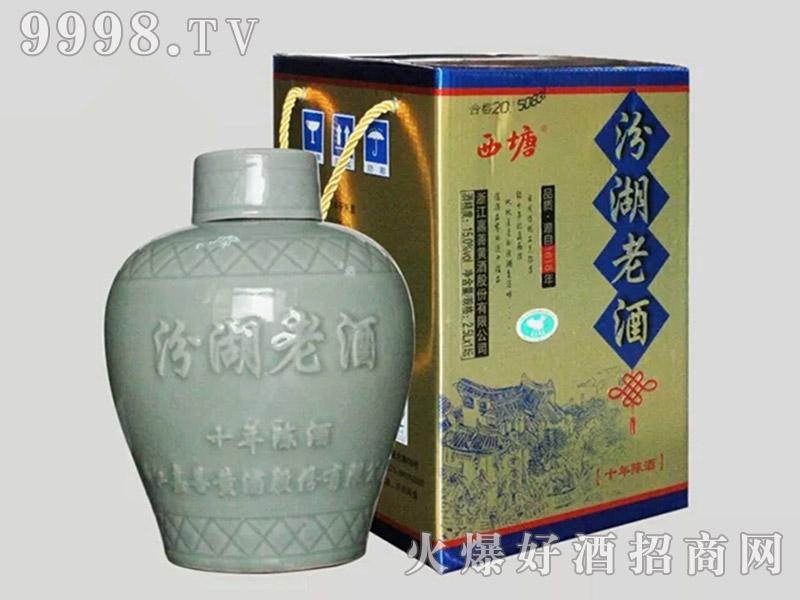 西塘汾湖老酒十年陈5斤陶坛礼盒装