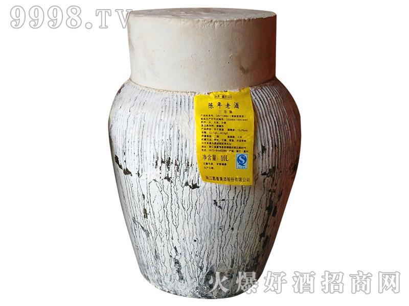 西塘老酒-三年陈老酒20斤坛装