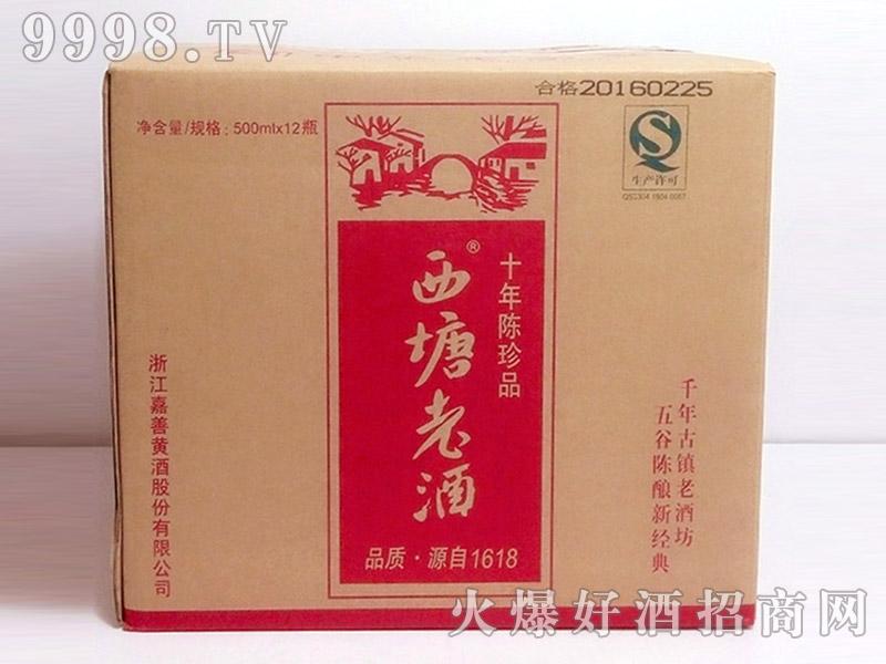 西塘老酒红标十年陈500MLX12瓶