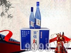 京信一号酒 原味原浆(蓝瓶)