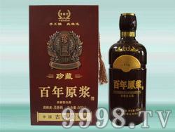 曹腾贡珍藏百年原浆酒