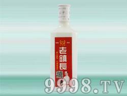 曹腾贡老镇长酒