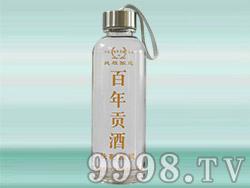 百年贡酒秘制原浆(黄)