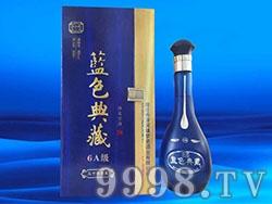 蓝色典藏酒6A级