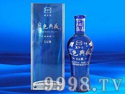 蓝色典藏酒5A级52度
