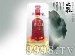 珍品原浆酒30