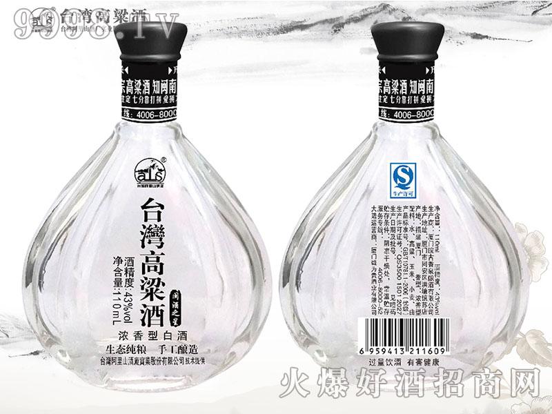 台湾高粱酒-闽酒之星110ml