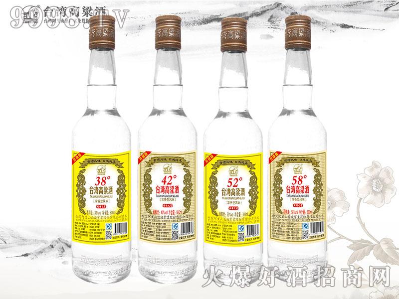 台湾高粱酒-闽酒之星