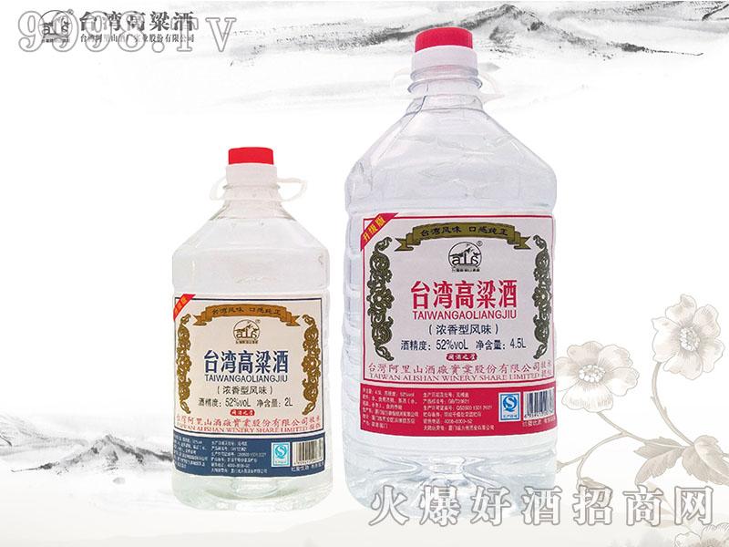 台湾高粱酒-闽酒之星桶装