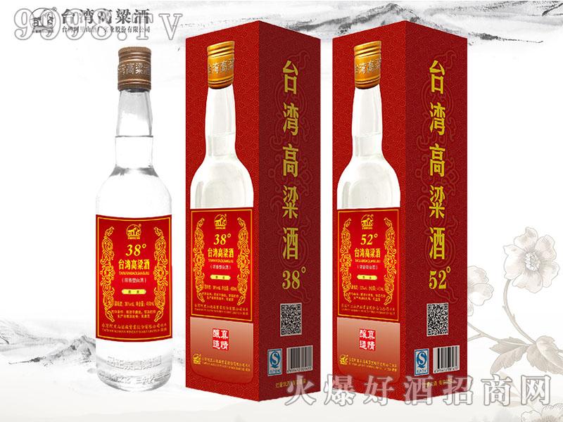 台湾高粱酒-贵宾