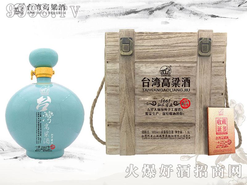 台湾高粱酒-私家窖藏
